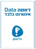 Picture of Pelephone Data - Local SIM, Data only. 200GB. Valid for 30 days.